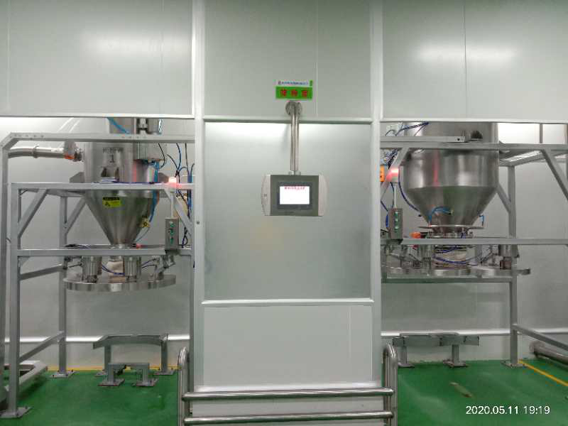 Automatic Raw Material Feeding And Dosing system